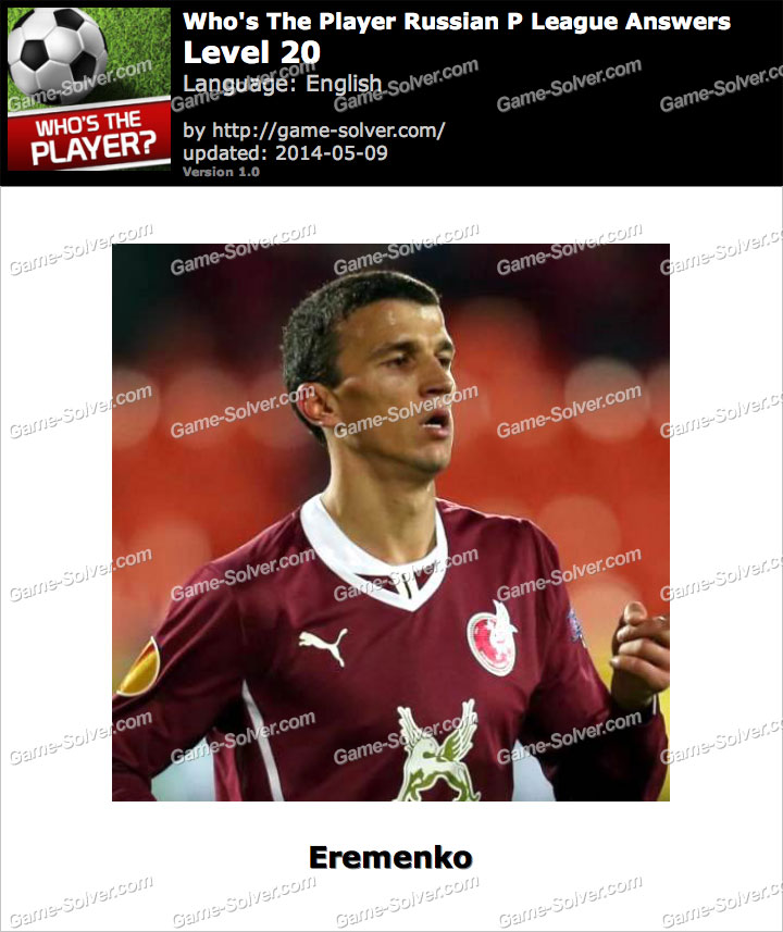 Who's The Player Russian P League Level 20