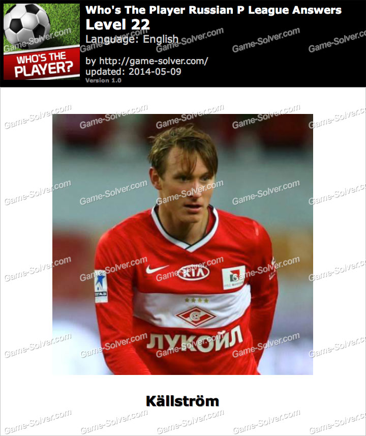 Who's The Player Russian P League Level 22
