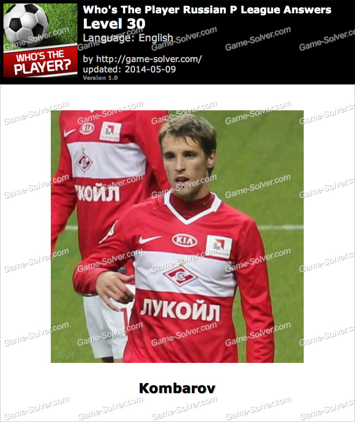 Who's The Player Russian P League Level 30