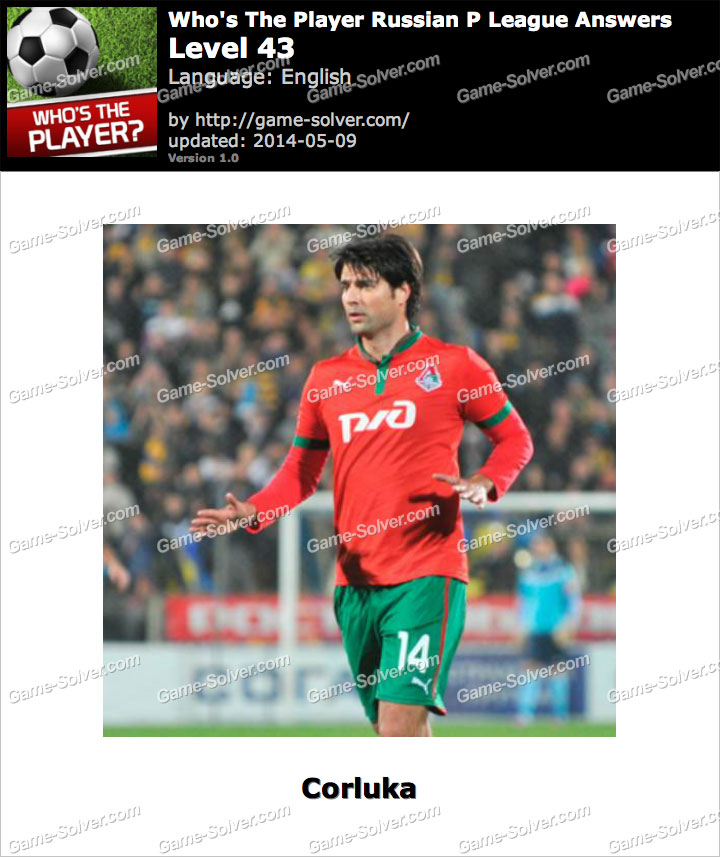 Who's The Player Russian P League Level 43
