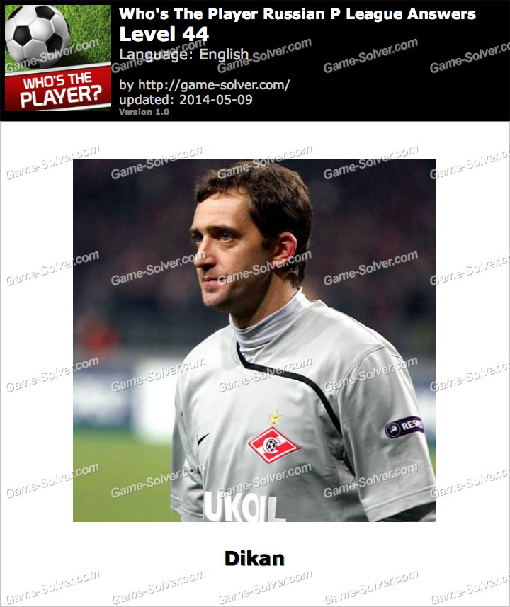 Who's The Player Russian P League Level 44