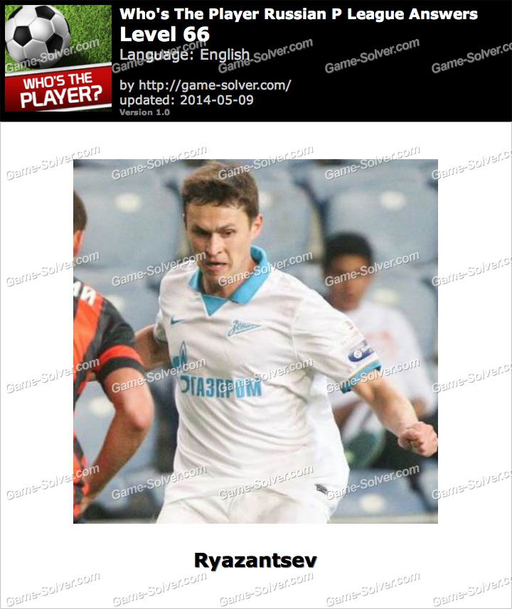 Who's The Player Russian P League Level 66