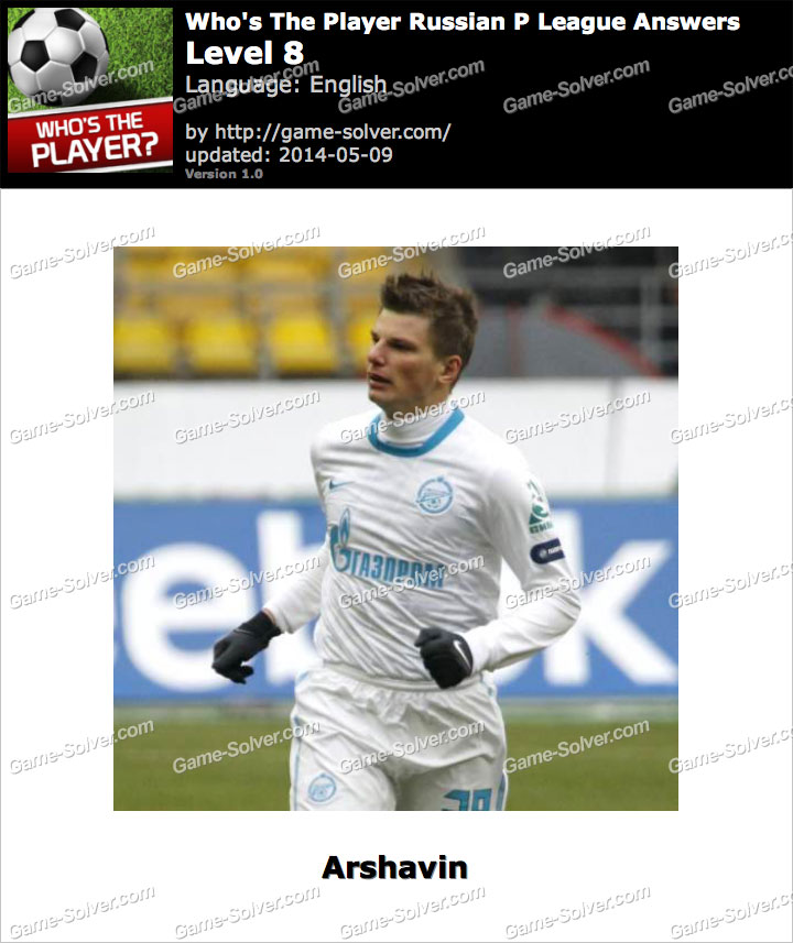 Who's The Player Russian P League Level 8