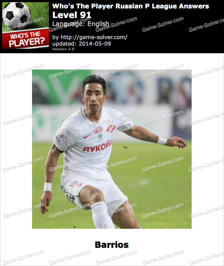 Who's The Player Russian P League Level 91