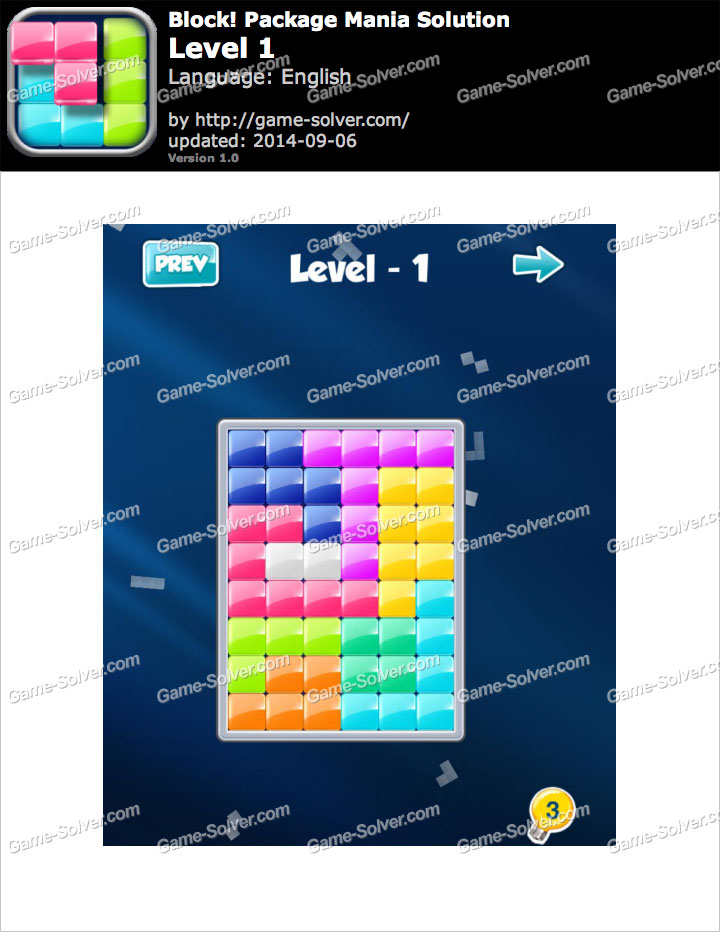 Block! Package Mania Level 1