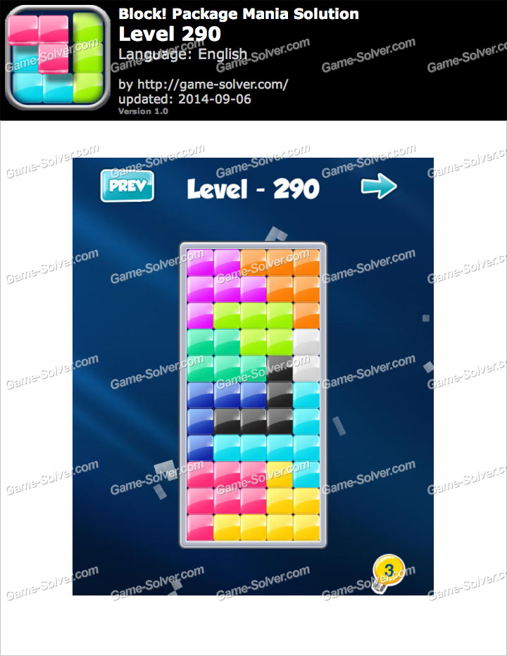 Block! Package Mania Level 290