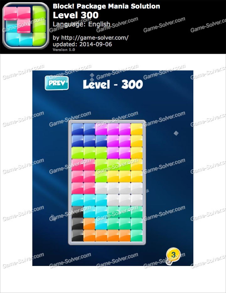 Block! Package Mania Level 300