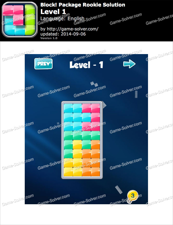 Block! Package Rookie Level 1