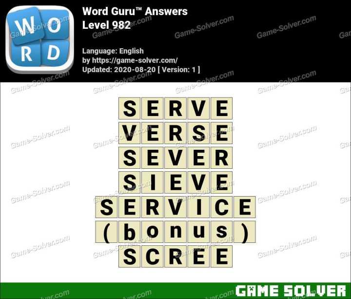 Word Guru Level 982 Answers