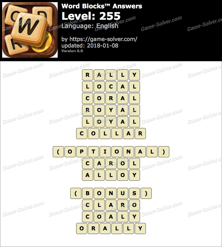 Word Blocks Level 255 Answers