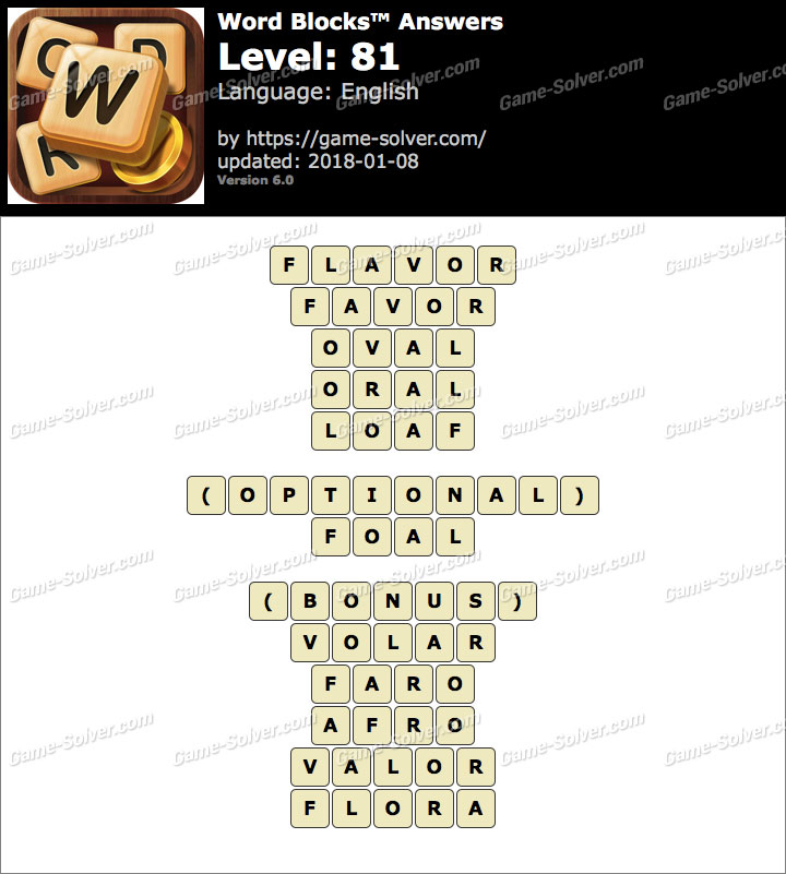 Word Blocks Level 81 Answers