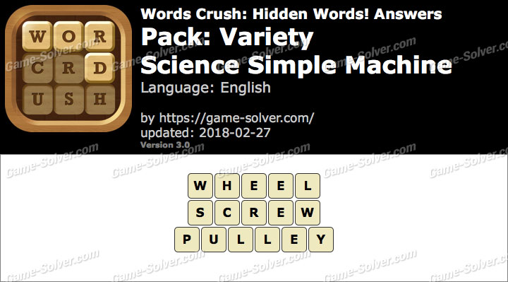 Words Crush Variety-Science Simple Machine Answers