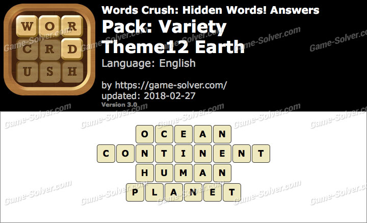 Words Crush Variety-Theme12 Earth Answers