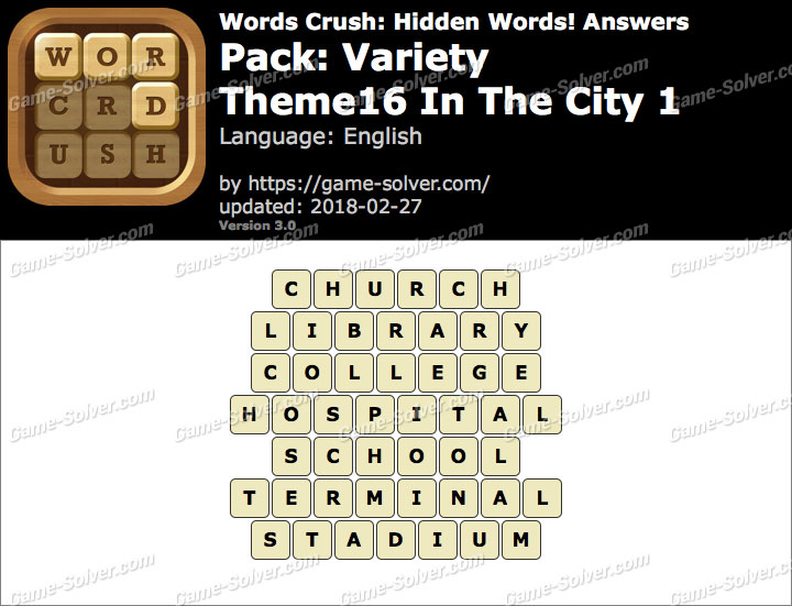 Words Crush Variety-Theme16 In The City 1 Answers
