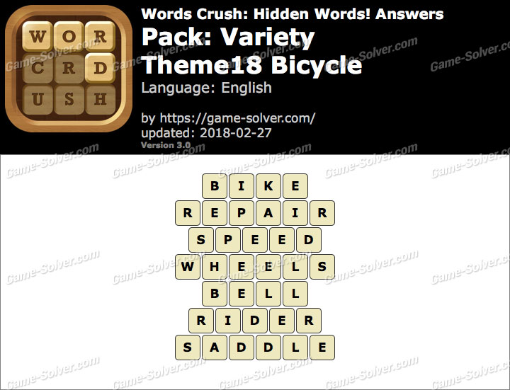 Words Crush Variety-Theme18 Bicycle Answers