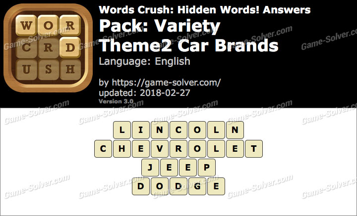 Words Crush Variety-Theme2 Car Brands Answers