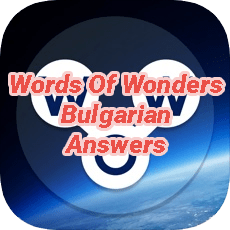 Words Of Wonders Crossword Answers Bulgarian