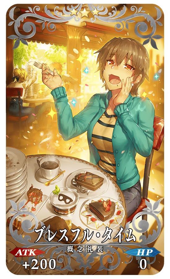 『Fate/Grand Order』- 「★5(SSR)謎のヒロインX〔オルタ〕」が登場 ...