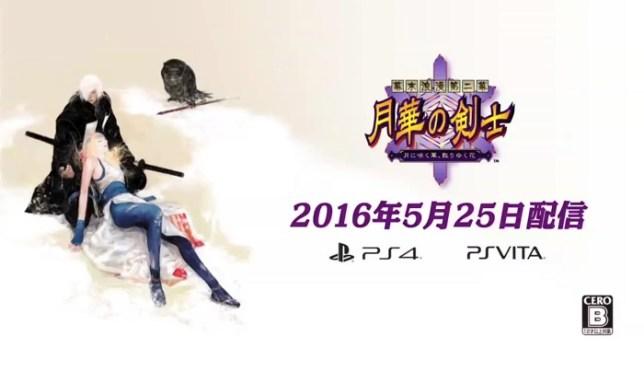 PS4 VIta Gekka 02