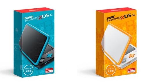 Nintendo2DSLL 05
