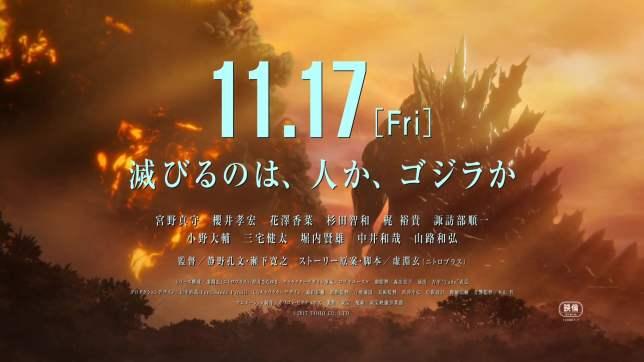 Godzilla gaijuwakusei 02