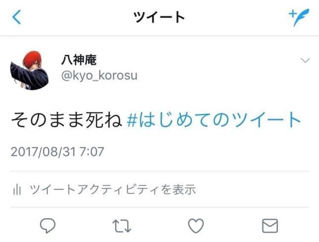 Yagami twiter 00
