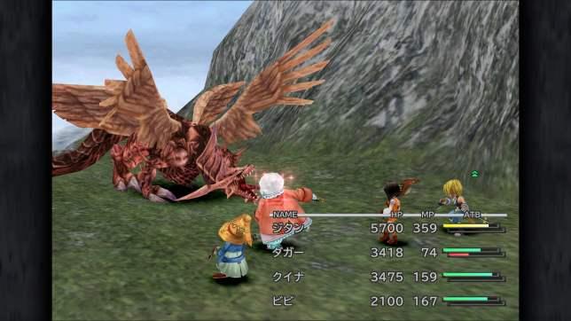 FF9 PS4 01