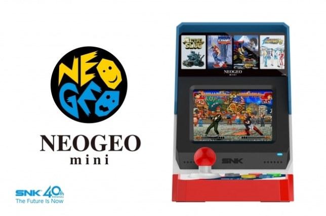 NEOGEOmini press 03