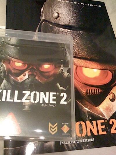killzoneIMG_0448.JPG