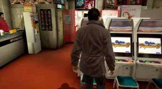 Ryu5demoplay