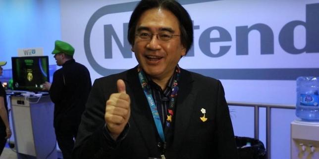 Satoru iwata is dead