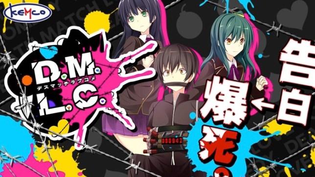 KEMCO iOSgameSale 01