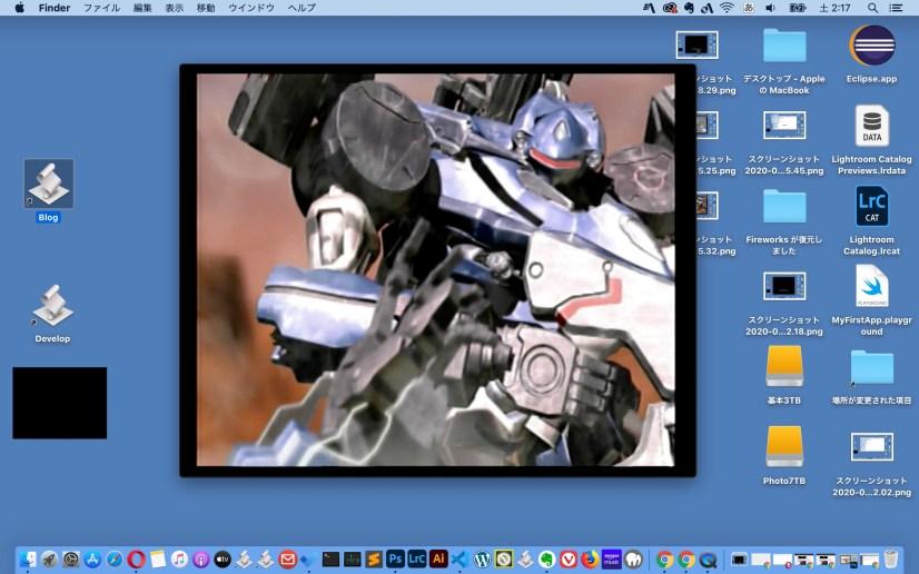 QuickTime Player でPS2のゲーム画面を録画しているところ