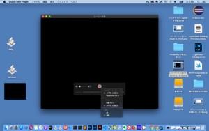 QuickTime Player :カメラとマイクをAV TO USB2.0に設定