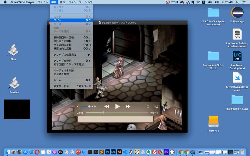 QuickTime-Player-でゲーム動画の1場面をコピーする様子