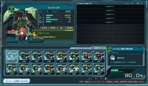GundamDioramaFront 2015-10-26 23-24-45-696