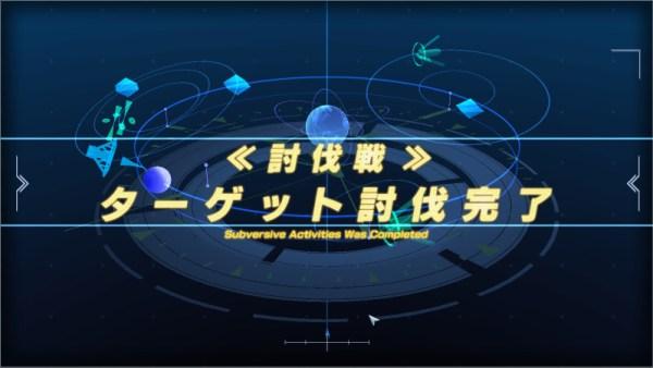 GundamDioramaFront 2015-10-27 19-01-34-969