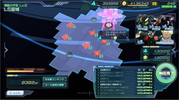 GundamDioramaFront 2015-11-03 11-23-53-977