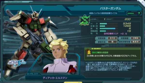 GundamDioramaFront 2015-11-03 11-39-31-626