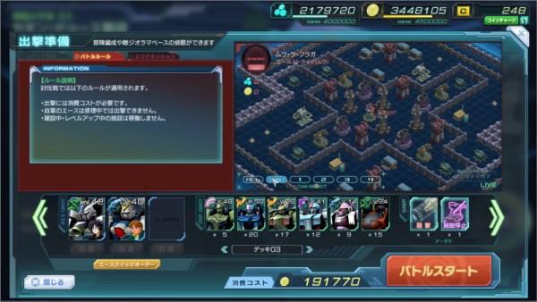 GundamDioramaFront 2015-11-04 22-50-35-252