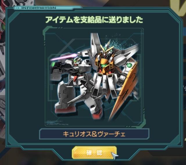 GundamDioramaFront 2015-11-24 19-14-26-617