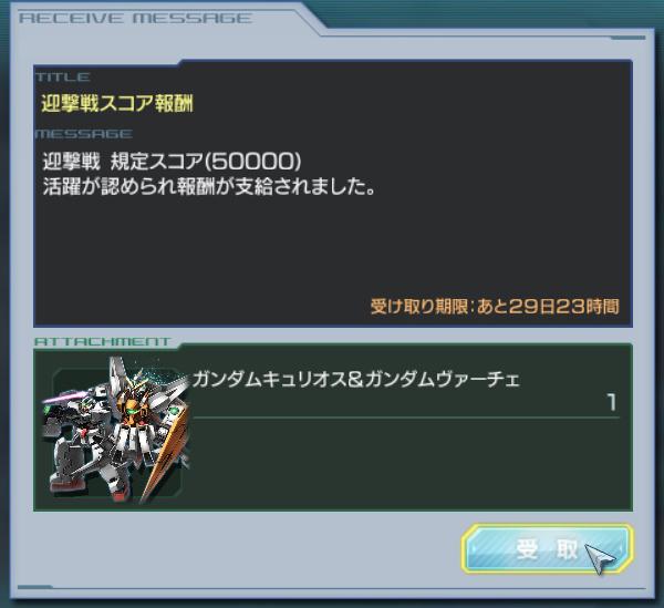 GundamDioramaFront 2015-11-24 19-14-54-731