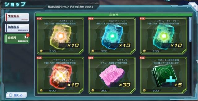 GundamDioramaFront 2015-12-09 11-51-56-599