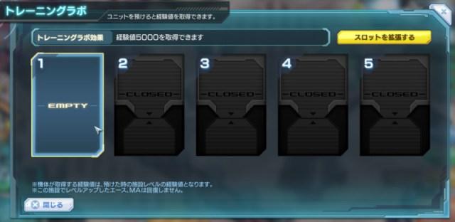 GundamDioramaFront 2015-12-09 21-50-39-351