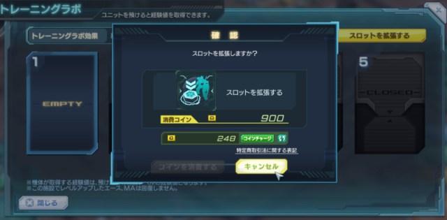 GundamDioramaFront 2015-12-09 21-51-31-219