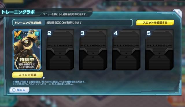 GundamDioramaFront 2015-12-09 21-54-34-619