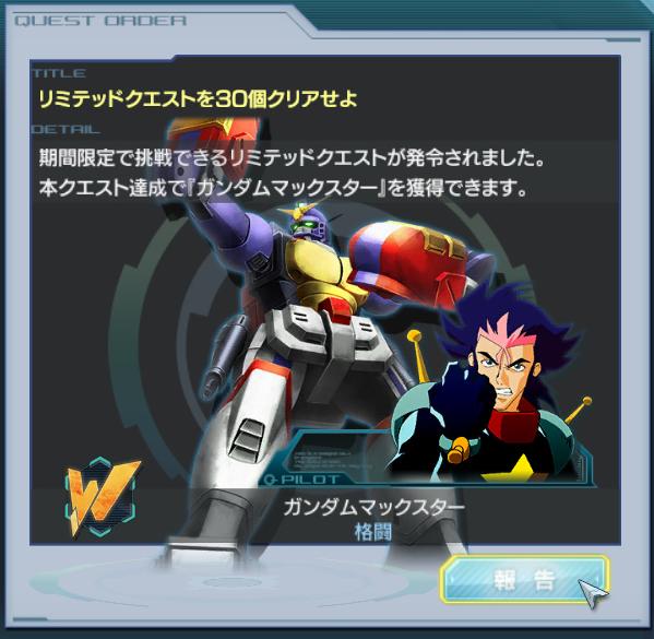 GundamDioramaFront 2015-12-16 19-01-23-456