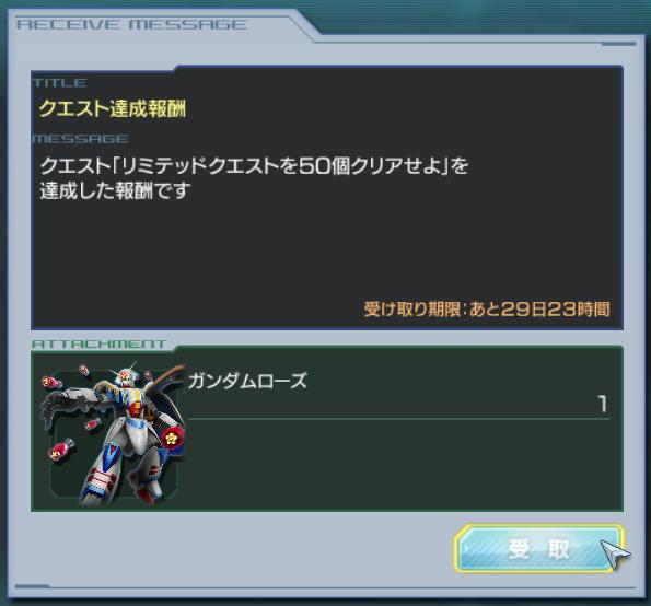 GundamDioramaFront 2015-12-21 23-56-23-278