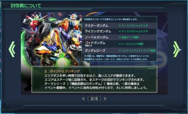 GundamDioramaFront 2015-12-22 17-41-37-831