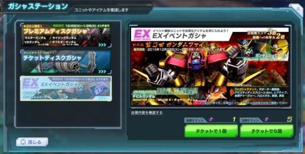 GundamDioramaFront 2015-12-23 11-46-11-666